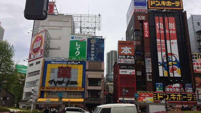 リンクス東京池袋店へのアクセス(道順)