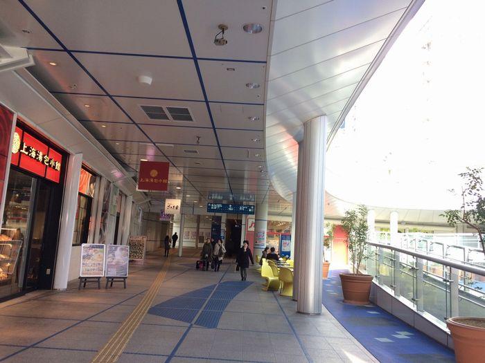 リンクス名古屋栄店へのアクセス