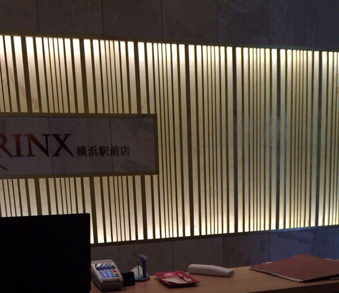 リンクス横浜駅前店へのアクセス(道順)