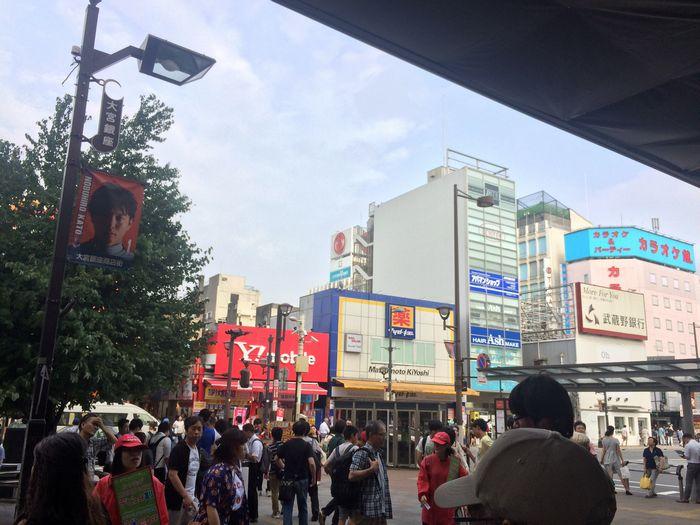 リンクス埼玉大宮店へのアクセス