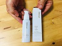 オールインワンジェル-敏感肌向けで1位イシュタールパッケージ、ボトル