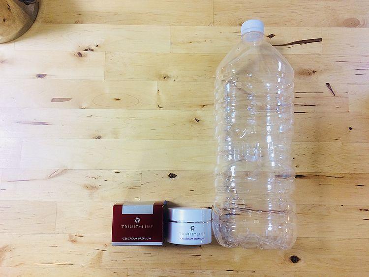 トリニティーラインの大きさ(2lのペットボトルと比較)