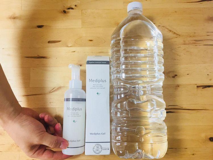 メディプラスゲルのサイズ感(2lのペットボトルと比較)