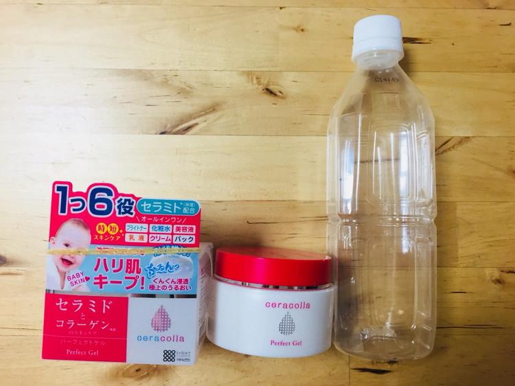 セラコラ パーフェクトゲルのサイズ感(500mlのペットボトルと大きさを比較)
