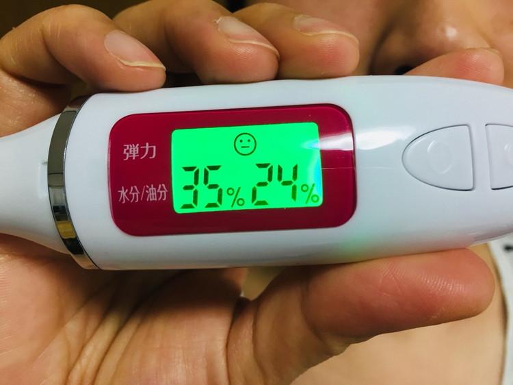 ナノクリアを付ける前の肌の数値