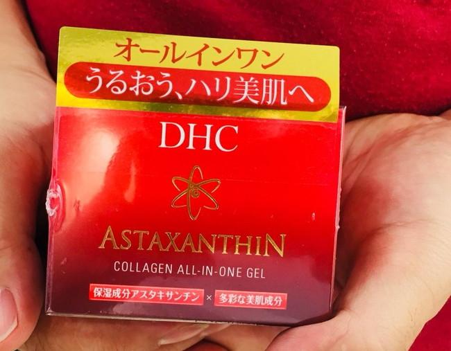 オールインワンジェル「DHC アスタキサンチン コラーゲンオールインワンジェル」のパッケージ