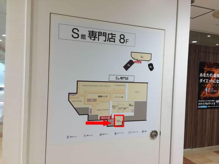 ミュゼ柏高島屋ステーションモール店3