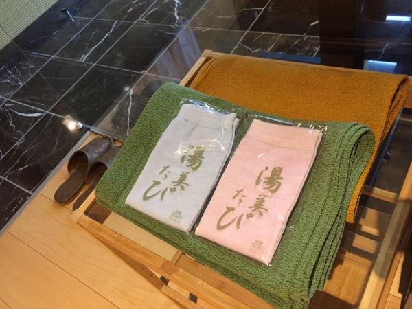 露天風呂付き和洋室の部屋内にある足袋と帯