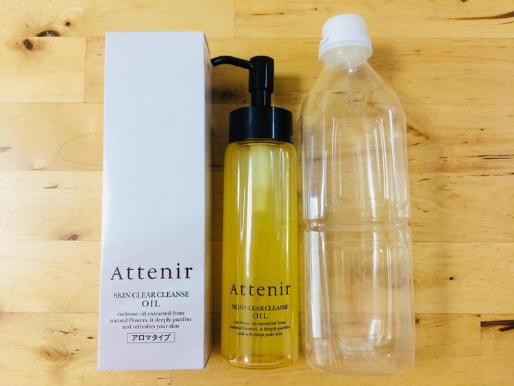 アテニアのスキンクリア クレンズのサイズ感(500mlのペットボトルと比較)