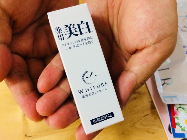 ホワイピュア(第3類医薬品)の定期コースで付く美白クリームの箱