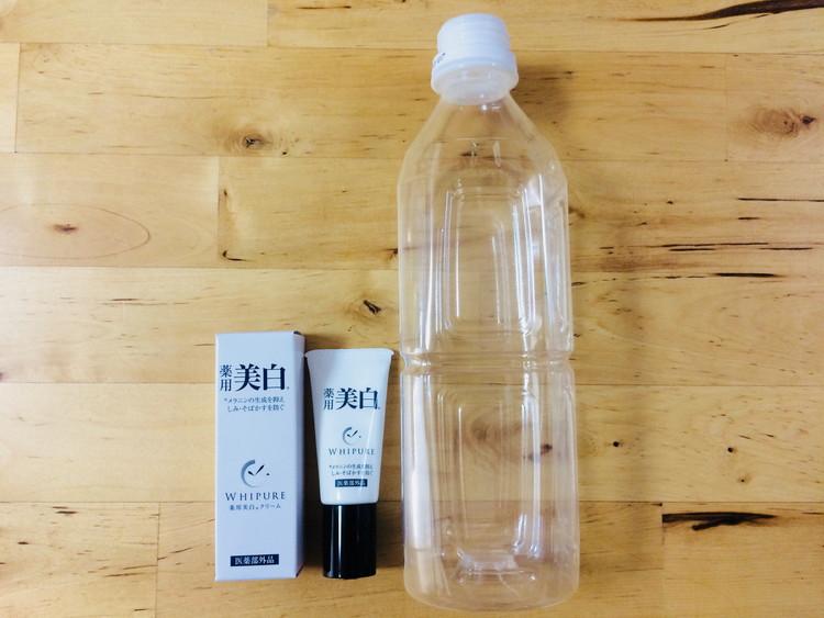ホワイピュア(第3類医薬品)の定期コースで付く美白クリームのサイズ感(500mlのペットボトルと比較)