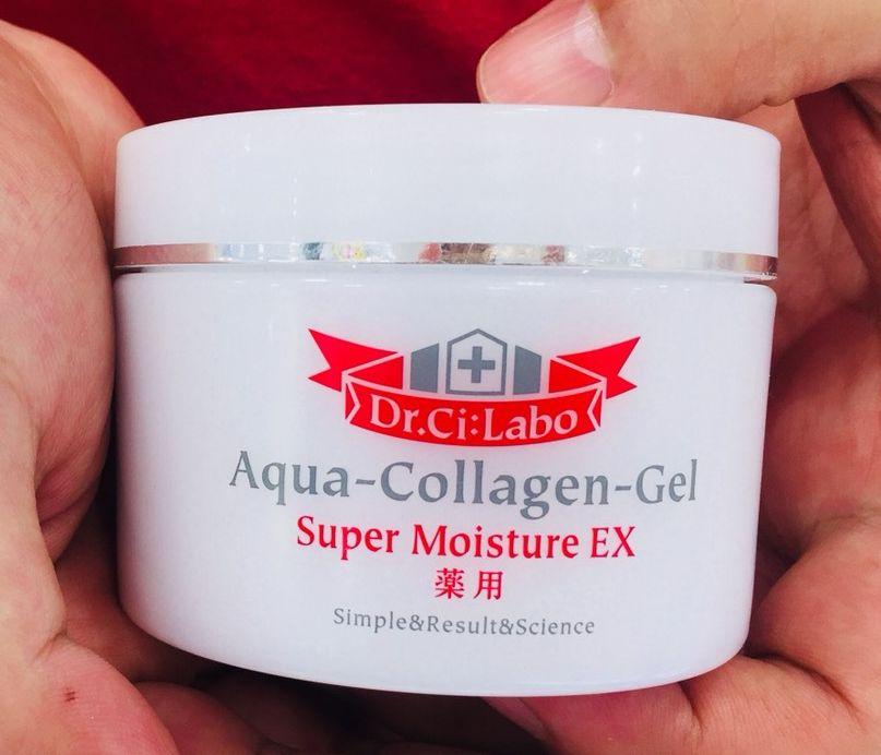 オールインワンジェル「薬用アクアコラーゲンゲル スーパーモイスチャーEX」の容器