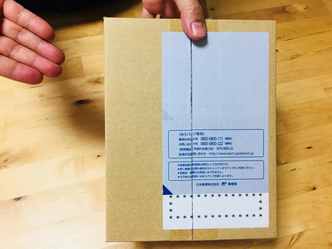 オールインワンジェル「ViTAKT(ヴィタクト)バランシングウォータージェル」の梱包