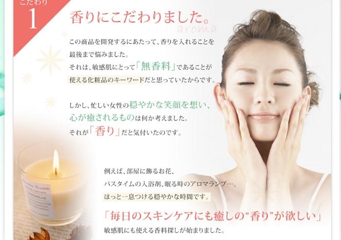 mistugetsu香り