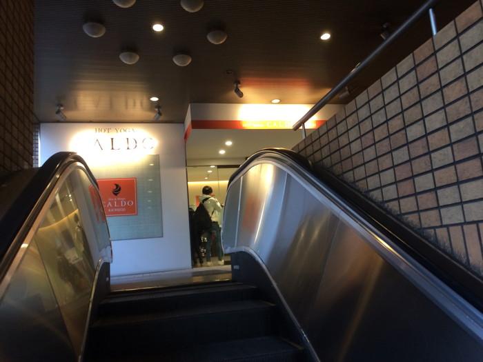 カルド吉祥寺店の入り口が見えてきた!