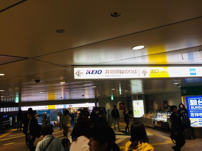 吉祥寺駅南口を目指す