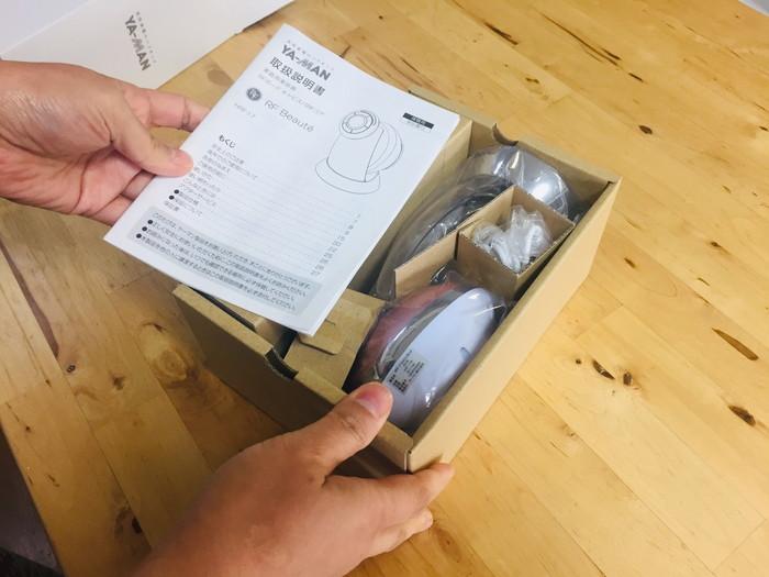 ヤーマンのキャビスパのパッケージを開ける!