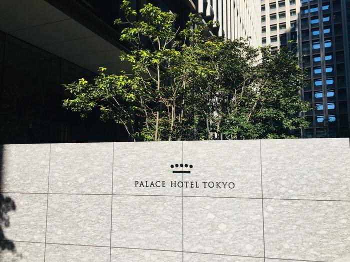 パレスホテル東京の入口