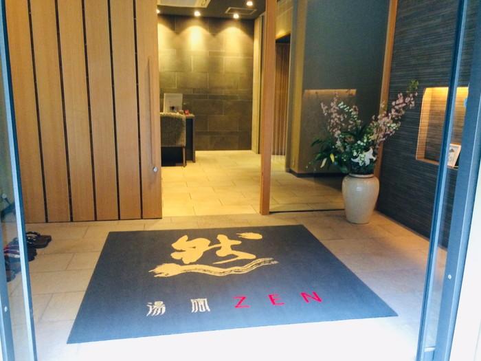 箱根湯宿 然-ZEN-の玄関