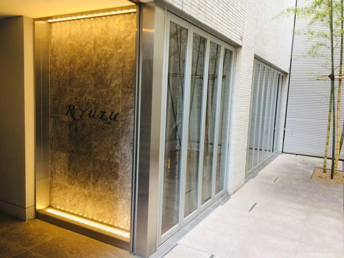 リューズ(Restaurant Ryuzu)の入り口