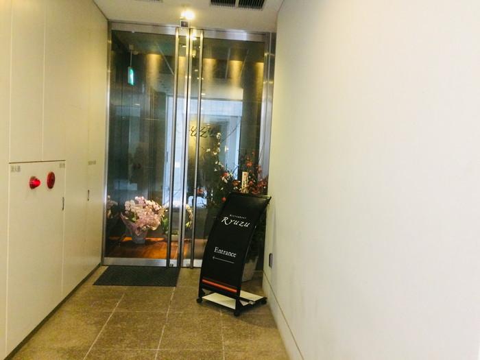 リューズ(Restaurant Ryuzu)の玄関