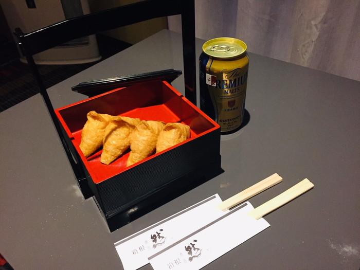 箱根湯宿 然-ZEN-のお夜食(稲荷ずし)