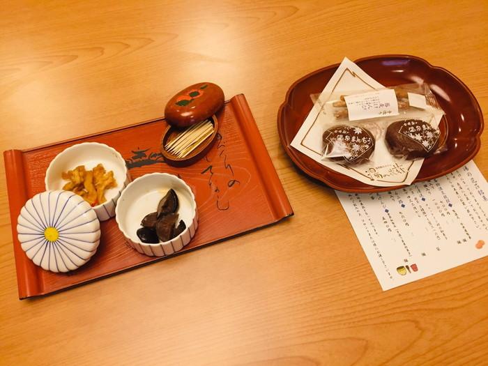 塩原温泉の旅館「湯の花荘」のお茶うけ