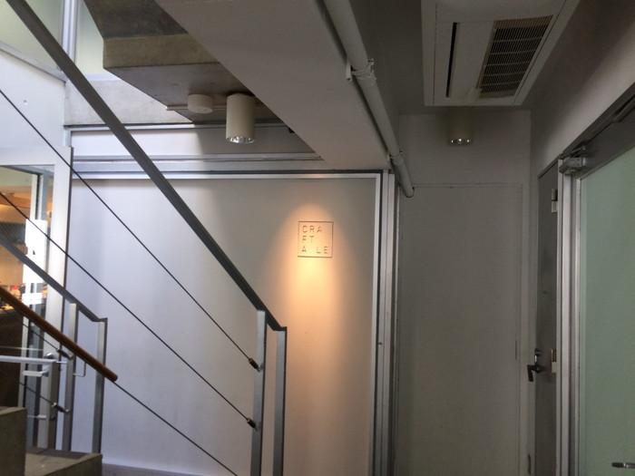 クラフタル (CRAFTALE)の外観(建物内)@中目黒