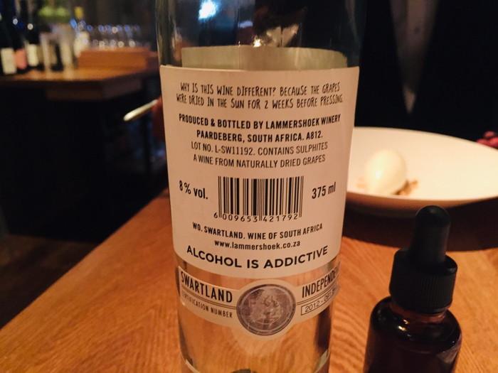 モダンフレンチレストラン「sio(シオ)」のデザート チーズジェラートにかけるデザートワイン